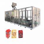 Automatisk linjär typ Brick Vacuum Bag Packaging Machine