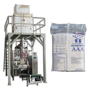 Fullautomatisk Granule Partikelmatris Rice Packing Machine Pris