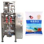 0,5 kg-2 kg saltförpackningsmaskin