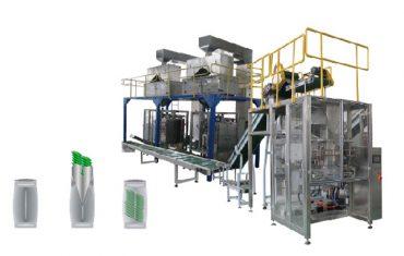vertikal förpackningsmaskin sekundärförpackningslinje